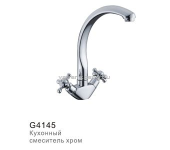 Gappo G-4145