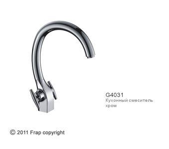 Gappo G-4031